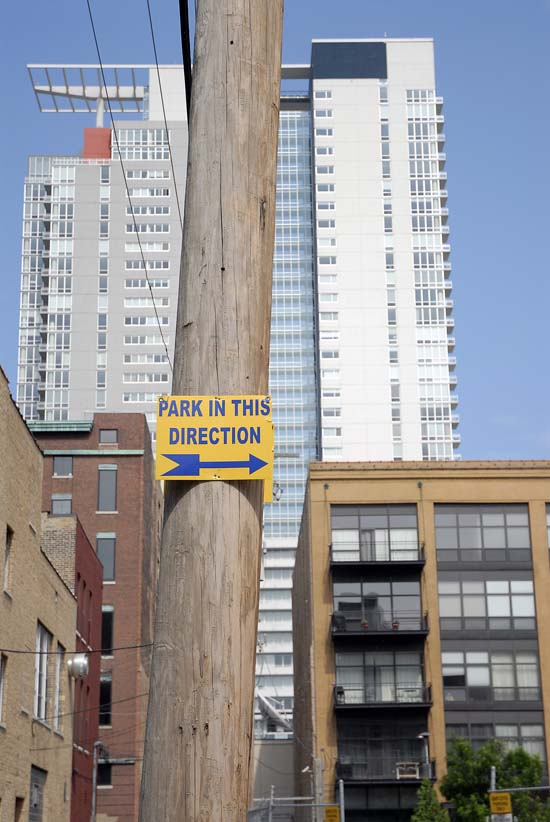 The high-rise development Skybridge