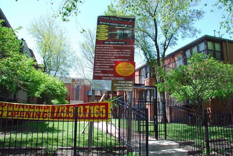 A Rogers Park condo bust